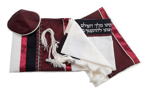 Red Wine Tallit, Bar Mitzvah Tallit set, wool tallit from Israel, custom tallit by Galilee Silks