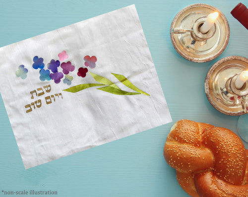 Floral Celebration Hand Painted Challah Cover