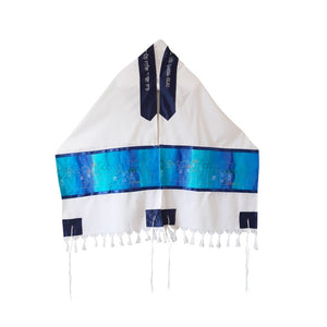 Tallit With Jerusalem Embroidery In Gold, Bar Mitzvah Tallit Set, Wool Tallit open