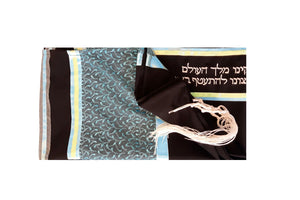Vibrant Turquoise Leaves Black Tallit for Women, Bat Mitzvah Tallit flat