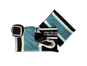 Vibrant Turquoise Leaves Black Tallit for Women, Bat Mitzvah Tallit set