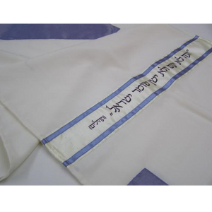 Slate Gray and Blue Biblical Tallit