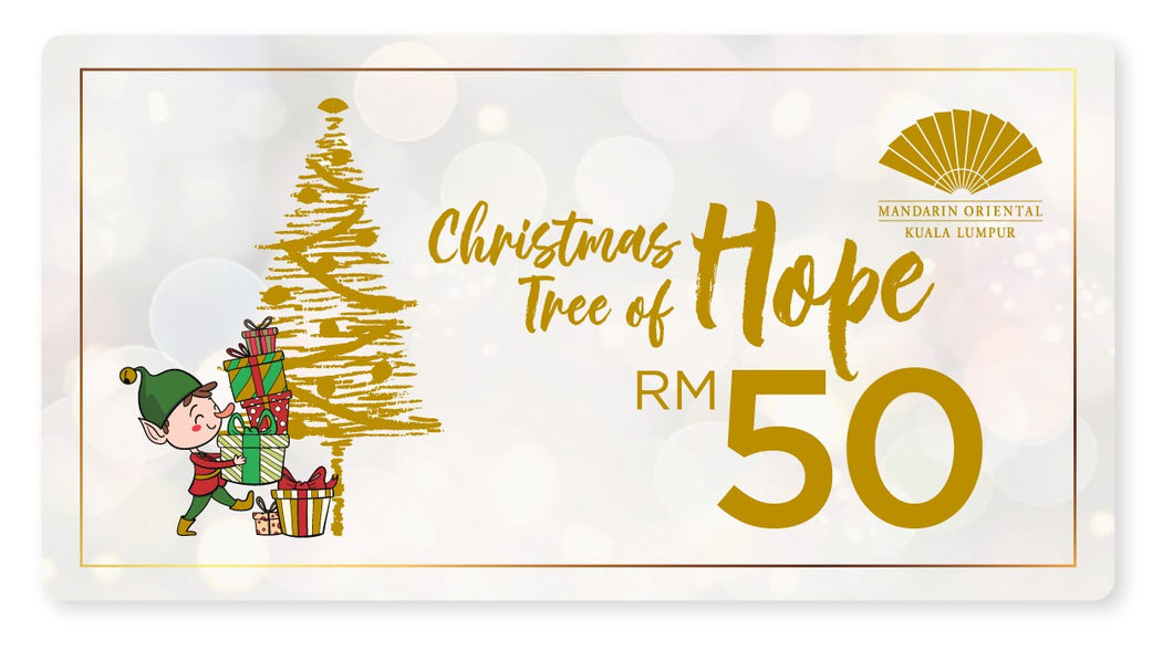 Monetary Donation for Gifts