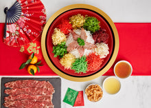 Load image into Gallery viewer, Lai Po Heen's Yee Sang Collection