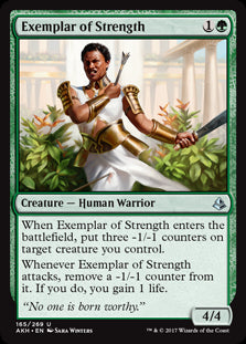 Exemplar of Strength (Foil)