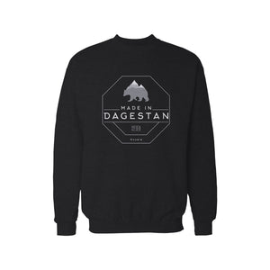 Made in Dagestan Sweatshirt