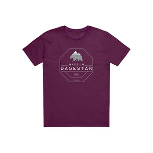 Made in Dagestan T-shirt