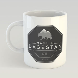 Made in Dagestan Mug Style 2