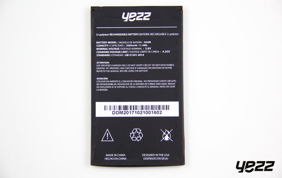 Battery (For Part #AM55ML043)
