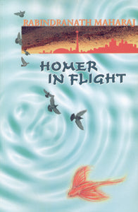 Homer in Flight