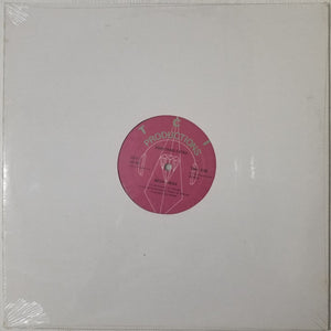 "Something Extra - Mega Mixx 12"" Vinyl"