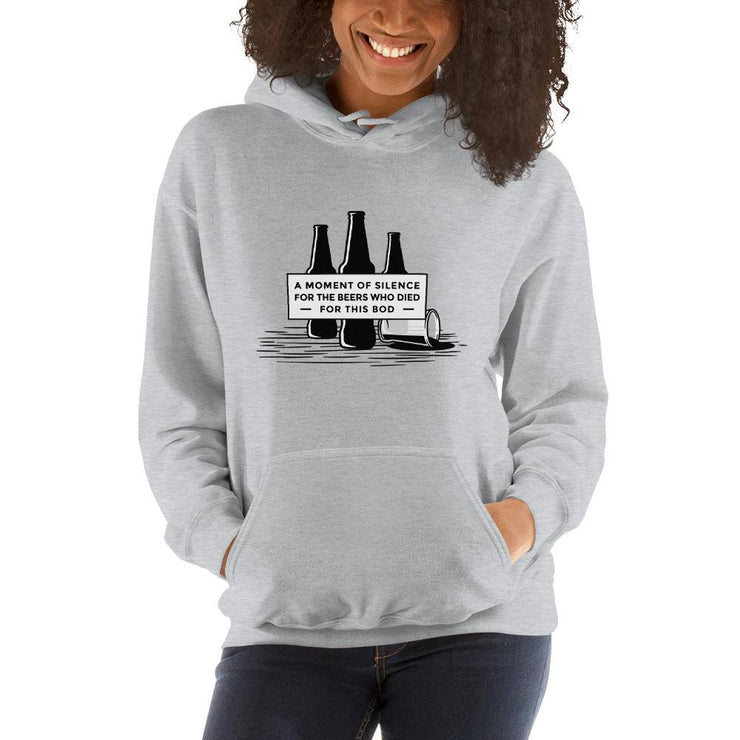 Beer Quote Unisex Hooded Sweatshirt