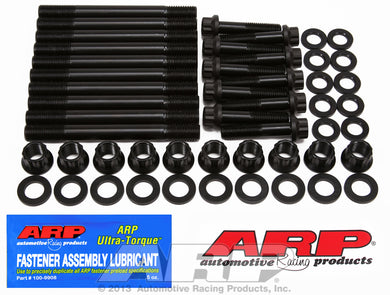 Chevy Duramax diesel ft06 & later LBZ/LMM main stud kit