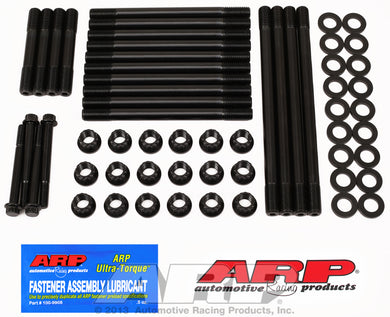 3.9L (4BT) Cummins ARP2000 Head Stud Kit