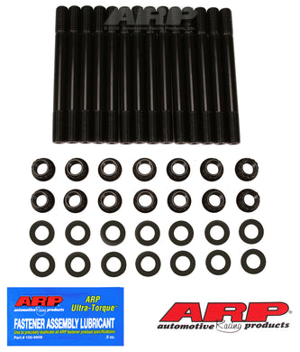 Dodge Cummins 5.9L diesel 12V ft89-mid ft97 ARP2000 main stud kit