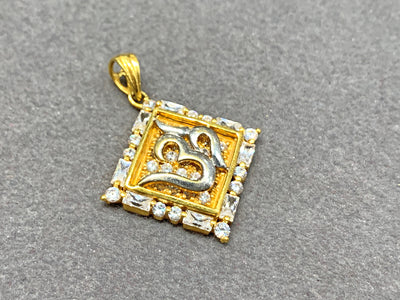 22ct Gold Cubic Zirconia OHM Pendant - Roop Darshan