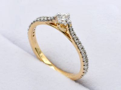 18ct Gold 0.38ct Cathedral Diamond Ring