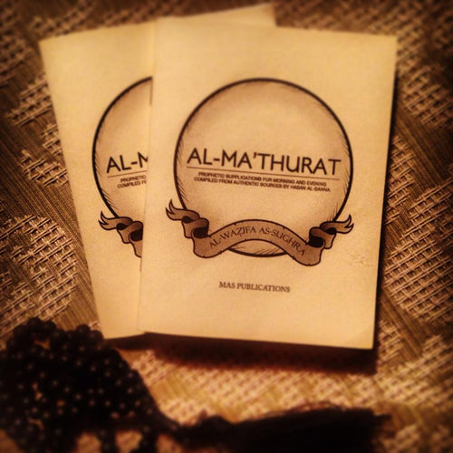 Al-Ma'thurat Booklet