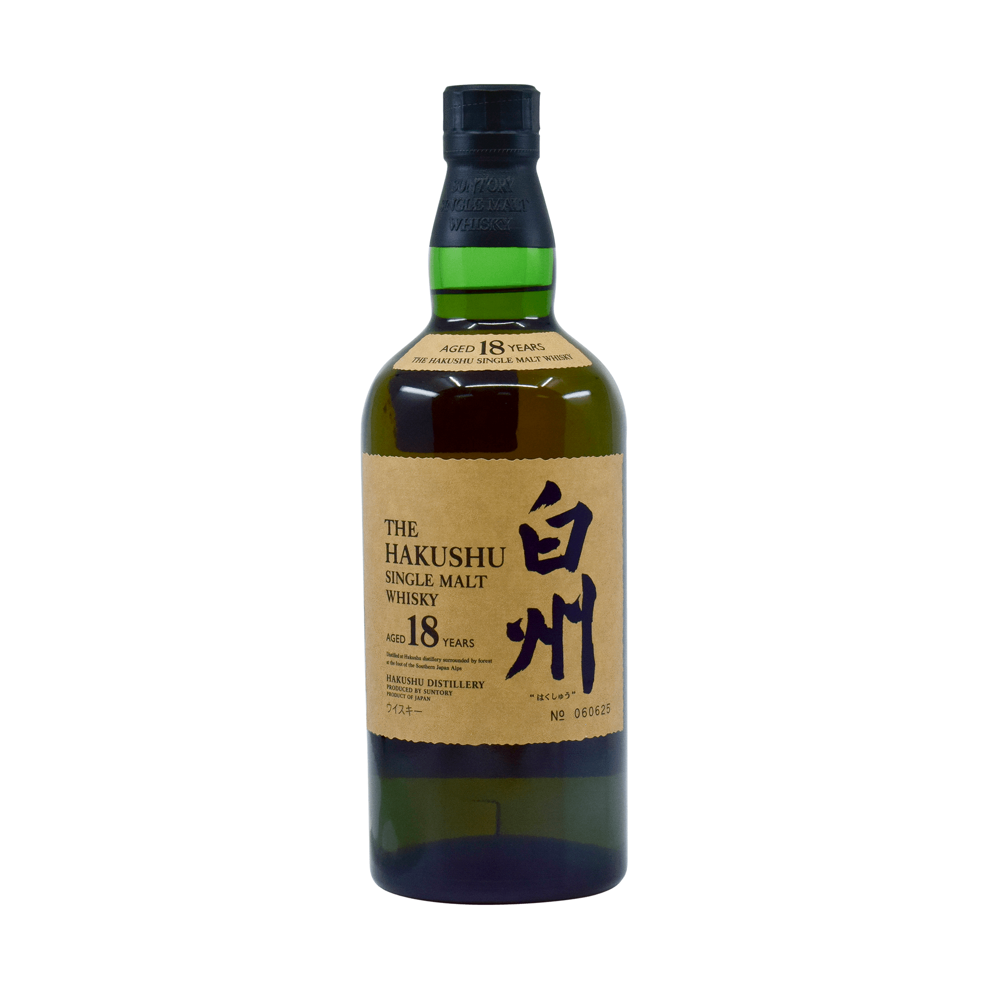 Hakushu 18 Year Old 43.00% 70cl