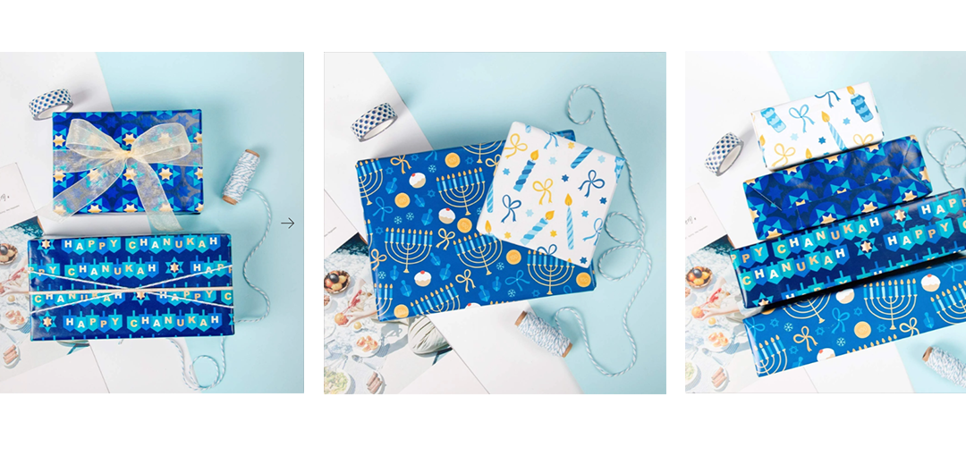 Hanukkah wrapping paper examples