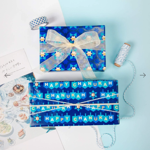 Blue Hanukkah printed wrapped gifts