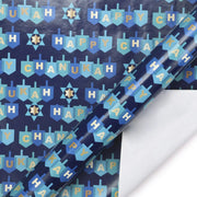 Blue Hanukkah print wrapping paper roll