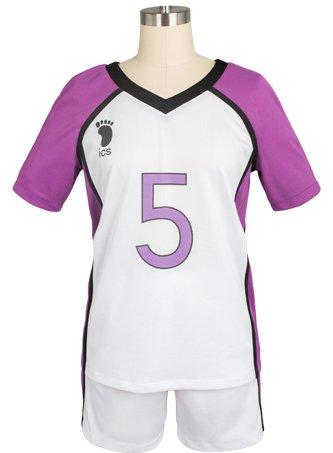 Haikyu Haikyuu Shiratorizawa Academy Satori Tendo Uniform Cosplay Costume