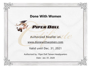 Piper Doll Certified Vendor