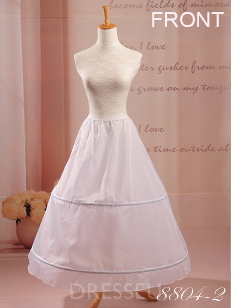 White Organza Wedding Petticoats For Women