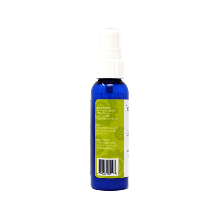 Your Blissful Hand Sanitizer 2 oz.