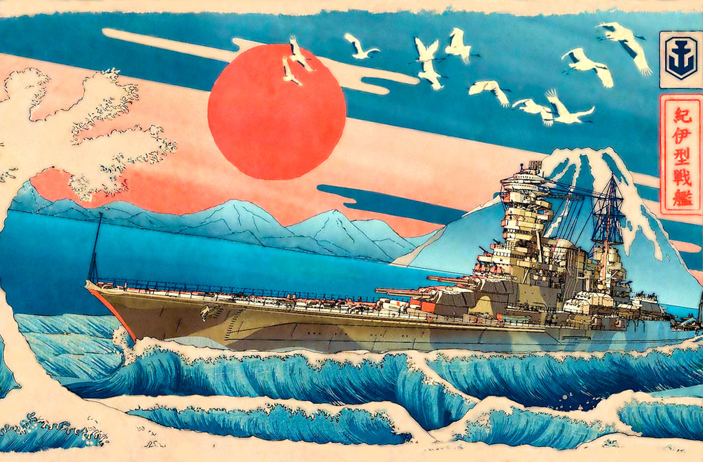 Japan_Navy_Poster_After