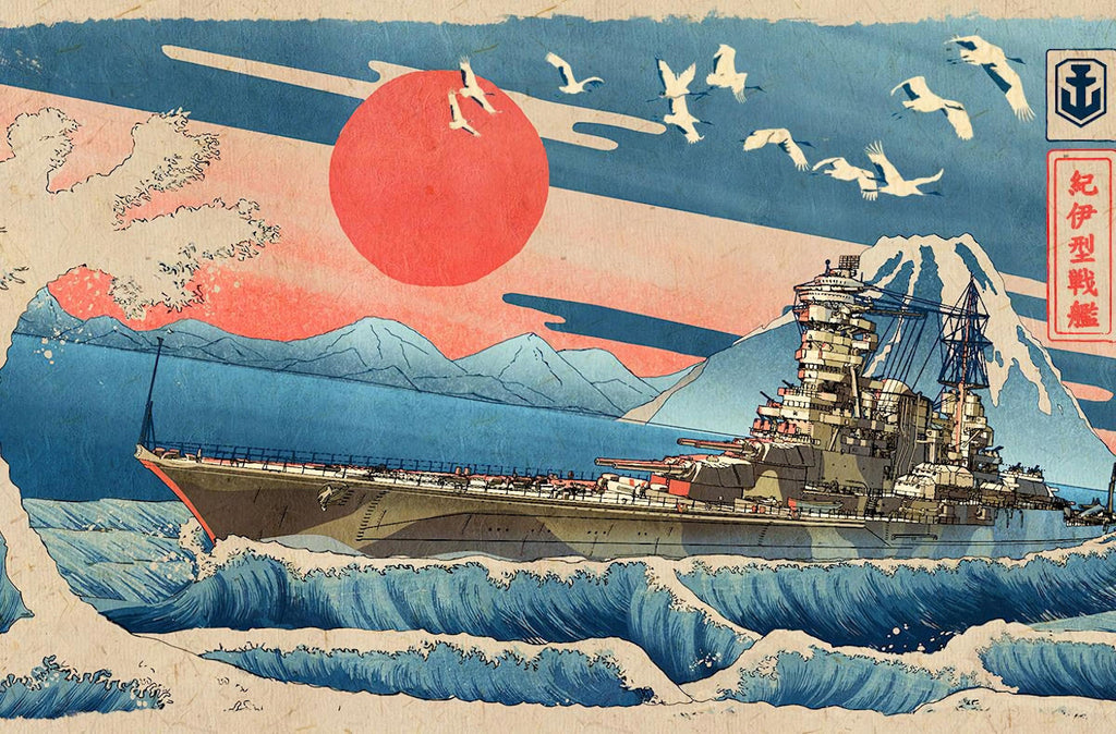 Japan_Navy_Poster_Before