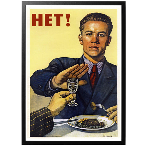 Het! No! Poster - World War Era