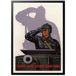 Strong Heroes, Our Land Poster - World War Era