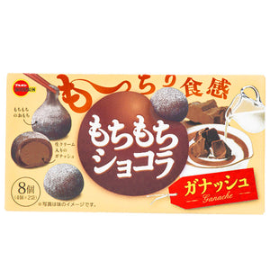 Bourbon Mochi Chocolate Ganache 8P