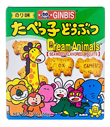 Ginbis Animal Biscuits