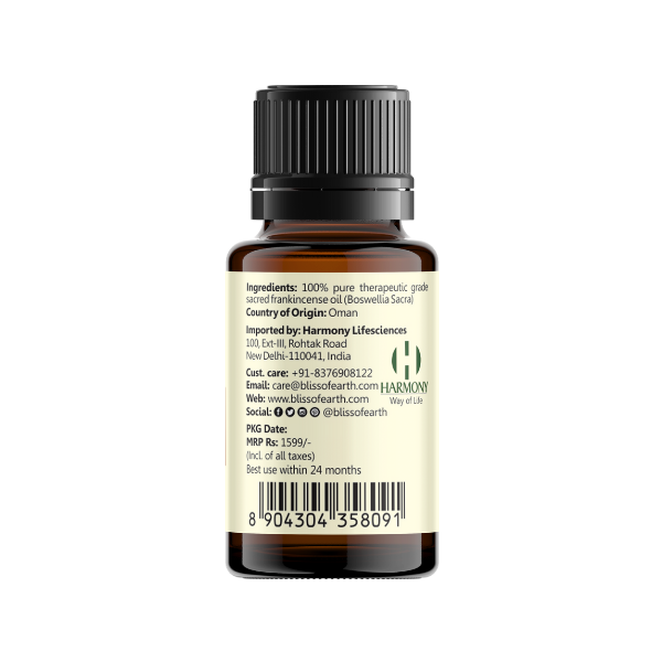 Sacred Frankincense of Oman (Sacra Grade) Essential Oil 10ML