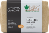 Activated Charcoal Castile Bar Soap 100GM