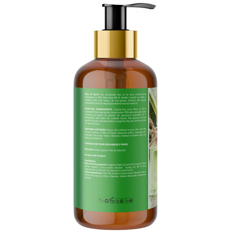 products/aloe_lotion_left_website.jpg