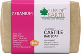 Geranium Castile Bar Soap 100GM