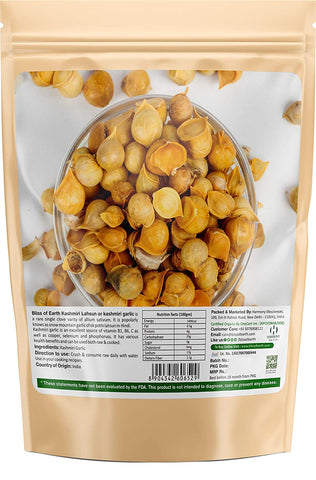 products/kashmirigarlic1kgback.jpg
