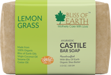 Lemongrass Castile Bar Soap 100GM