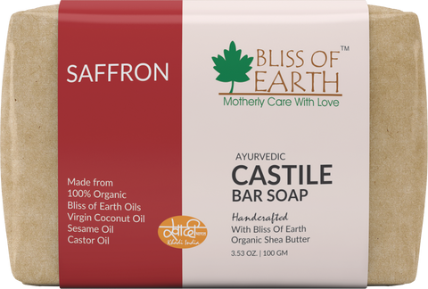 products/saffron-front.png