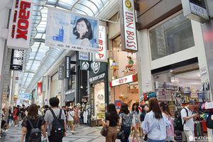 Shinsaibashi Shopping Guide – Fashion, Cosmetics, And Local Dishes In Osaka!