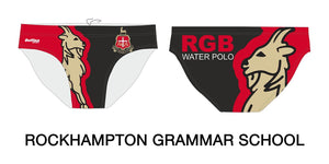 Gallery male water polo + swim brief 328