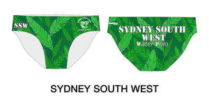 Gallery male water polo + swim brief 390