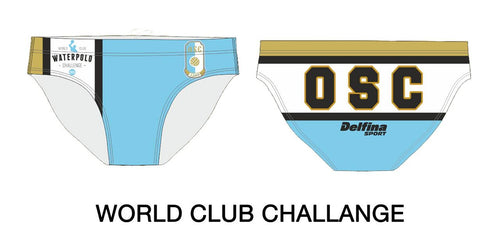 Gallery male water polo + swim brief 468