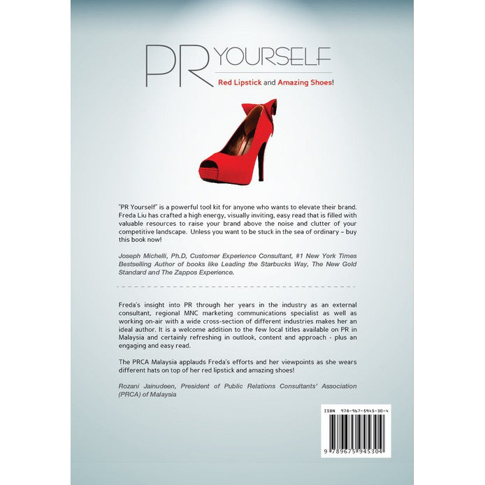 PR Yourself (Red Lipstick & Amazing Shoes) by Freda Liu