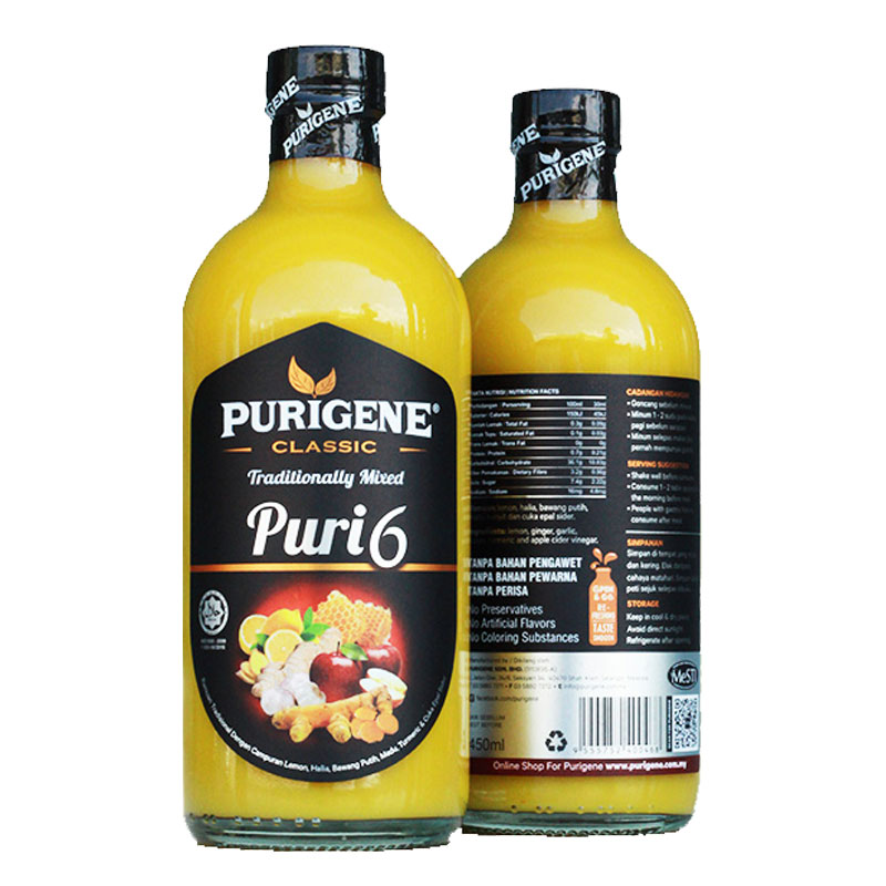 Purigene Puri 6 - Turmeric Classic Traditionally Mixed Beverage Mix 450ml