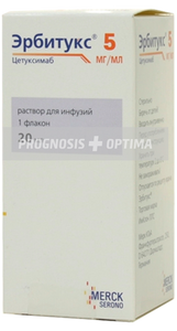 Эрбитукс® / Erbitux® 5mg / 20ml | 100ml